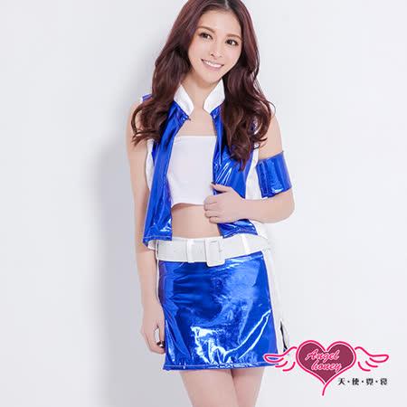 【天使霓裳】賽車服 展場焦點亮面SG角色扮演服(白藍F)