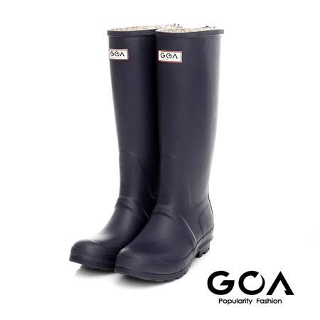 GOA 軍系列長筒拉鍊雨靴(潤藍)