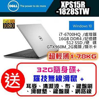 DELL戴爾 15.6吋輕薄效能機 XPS系列  XPS15R-1828STW 銀 滿額領卷折 (加碼送羅技無線滑鼠+32G隨身碟+ 七大好禮)