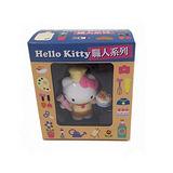 HELLO KITTY職人系列食玩-西點師