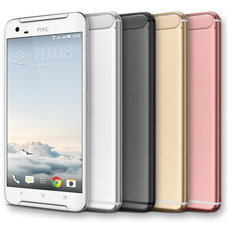 HTC One X9 中 壢 sogo 百貨 公司八核心雙卡雙待光學防手震智慧型手機_(3G/32G)