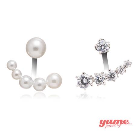 【YUME】彎月珍珠不對稱耳環