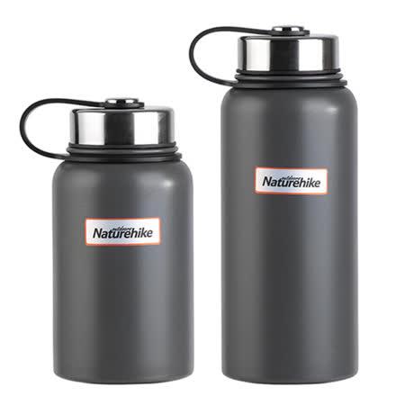 PUSH!戶外旅遊休閒用品不銹鋼真空保溫瓶保溫杯水壺900ml一入深灰E28