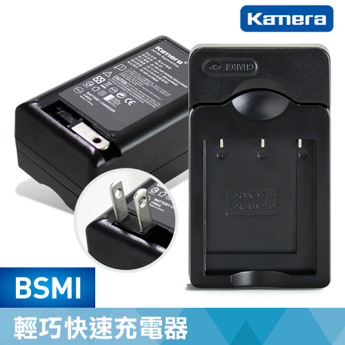 通過商檢認證 For Fujifilm NP-70 電池快速充電器