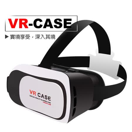 《MCK》3D VR 頭戴式眼鏡 虛擬實境 個人電影院