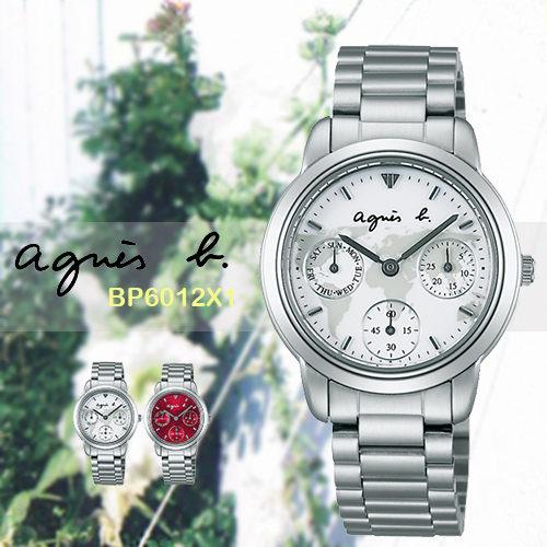 agnes b. 環遊世界地圖日曆女用腕錶-白x銀/32mm/VD75-KP90H(BP6012X1)