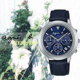 agnes b. 環遊世界地圖皮錶帶男用中性計時腕錶-藍/39mm/VD53-KQ00L(BT3019X1)