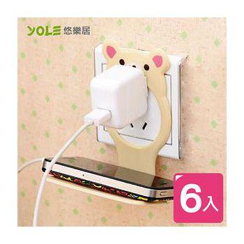 YOLE悠樂居 可愛熊掛式手機充電架 (6入組)