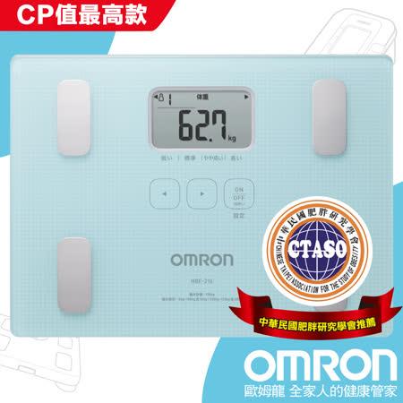 【品牌特賣會】OMRON歐姆龍體重體脂計 HBF-216藍色
