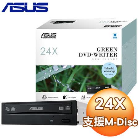 ASUS 華碩 DRW-24D5MT SATA 24X DVD燒錄機《黑》