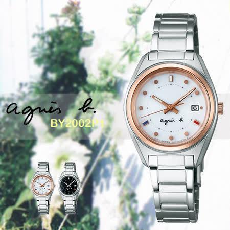 agnes b. 巴黎時尚太陽能精緻女用腕錶-銀x玫瑰金框/28mm/V137-0BJ0S(BY2002P1)