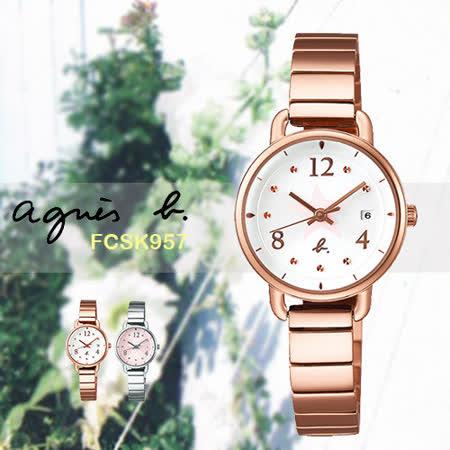 agnes b. ART 法式手繪閃亮之星時尚女用腕錶-玫瑰金/26mm/VJ22-KR80O(BH7009X1)