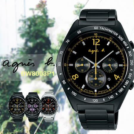 agnes b. 宇宙奔馳法國知名流行時尚藝術腕錶-古銅-42mm-7T12-0AP0F(BW8003P1)