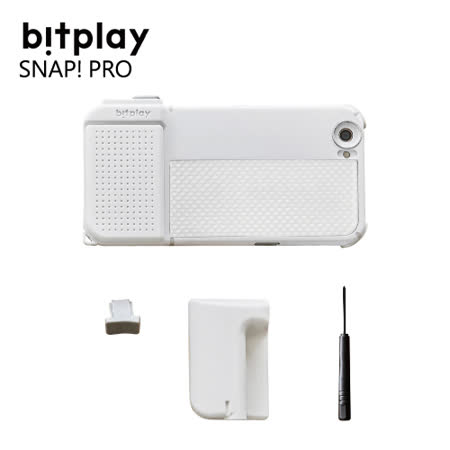 bitplay SNAP! PRO iPhone 6/6s 【標準版】 照相手機殼  保護套 相機殼 ip6/6s (白)