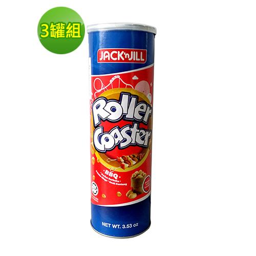 ~JACK n JILL ~馬鈴薯圈 ^(BBQ味^) 100g ~ 3罐組