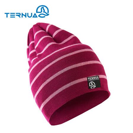 【西班牙TERNUA】美麗諾保暖帽2661571 / 城市綠洲
