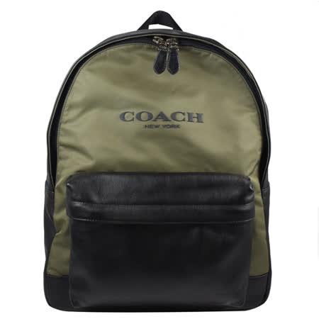 COACH 經典LOGO撞色皮革帆布拼接後背包.黑/墨綠