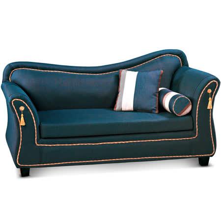 MY傢俬 義式奢華藍色貴妃椅