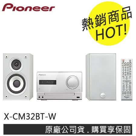 Pionner 先鋒 X-CM32BT-W 床頭音響 白色 公司貨