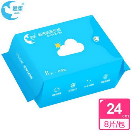 (任)【愛康】24cm日用型衛生棉(8片/包)