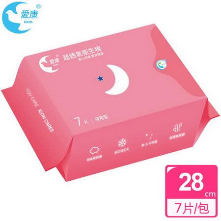 (任)【愛康】28cm夜用型衛生棉(7片/包)