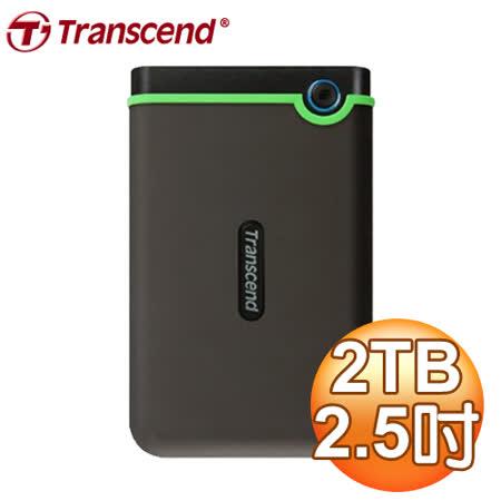 Transcend 創見 SJ25M3 2TB USB3.0 2.5吋 防震外接硬碟