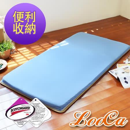 LooCa 5cm透氣吸濕排汗兩用三折床墊-單人(二色)