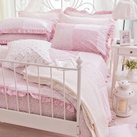 OLIVIA 《愛蜜莉 荷葉款》特大雙人兩用被套床包四件組 甜美公主房