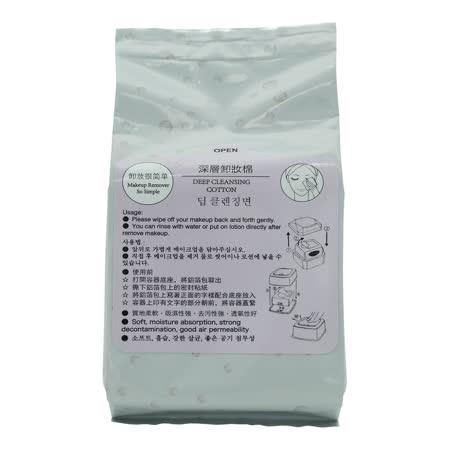 【ELG依洛嘉】深層卸妝棉(60入)