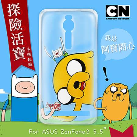 CN卡通頻道授權正版 ASUS ZenFone 2 5.5吋 ZE551ML  探險活寶透明軟式手機殼(阿寶開心)