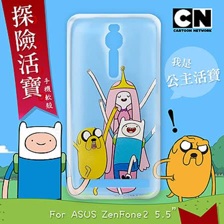 CN卡通頻道授權正版 ASUS ZenFone 2 5.5吋 ZE551ML 探險活寶透明軟式手機殼(公主活寶)