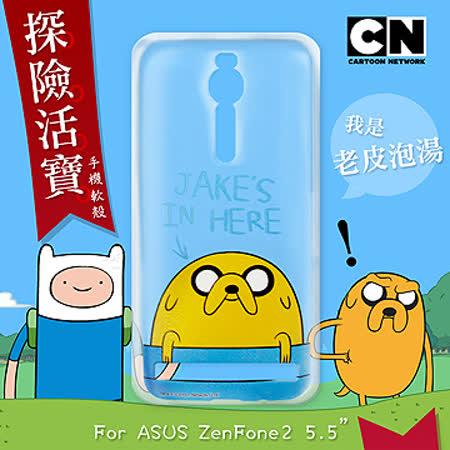CN卡通頻道授權正版 ASUS ZenFone 2 5.5吋 ZE551ML 探險活寶透明軟式手機殼(老皮泡湯)