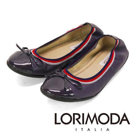 【LORIMODA】義大利手工鞋 逛街族最愛軟娃娃鞋‧透氣‧吸汗‧除臭,防滑底 ANDRIA.1-AB(寶石藍)