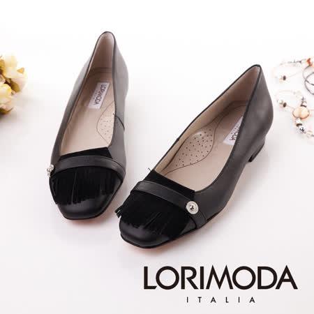 【LORIMODA】義大利手工鞋 【輕流蘇】小資女包鞋‧透氣‧吸汗‧除臭‧中跟真皮防滑底 ASSISI.10(黑色)