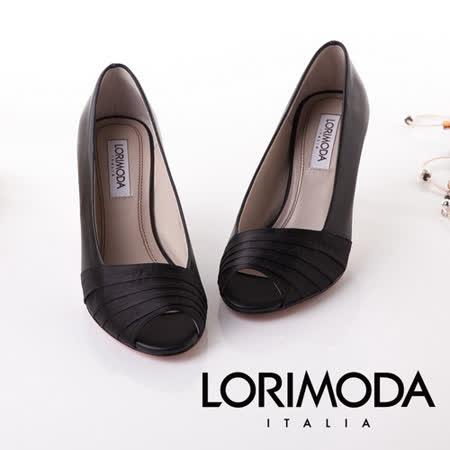 【LORIMODA】義大利手工鞋【皇家折緞布】真皮高跟包鞋皮底 RIMINI.10(黑色)