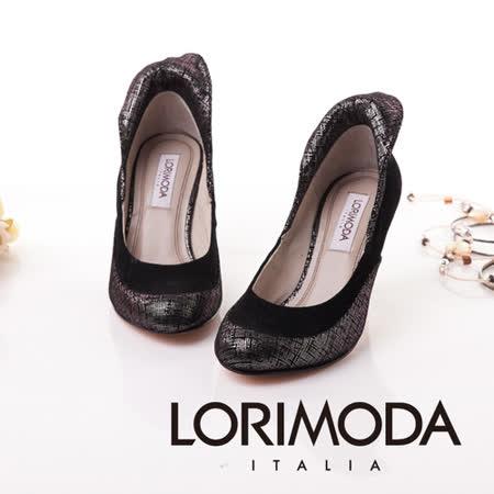 【LORIMODA】義大利手工鞋【雙面嬌娃】金屬光後翻高跟包鞋‧透氣‧吸汗‧除臭‧真皮防滑底 RIMINI.A3(黑色)