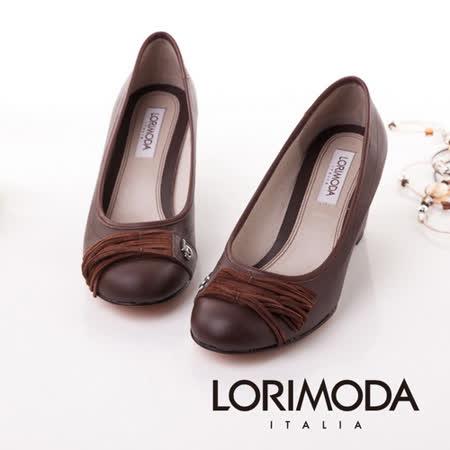 【LORIMODA】義大利手工鞋 流蘇素面楔型跟包鞋皮底 SAVONA.4(咖啡色)