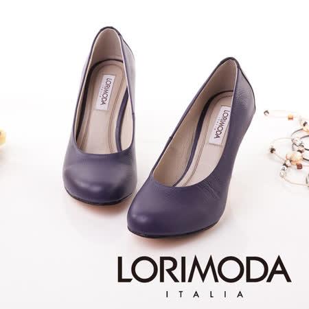 【LORIMODA】義大利手工鞋【背影殺手】後亮皮革高跟包鞋防滑真皮底 TARANTO.18(紫藍)