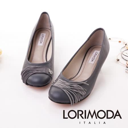 【LORIMODA】義大利手工鞋 小圓頭牛麂皮流蘇真皮底粗低跟包鞋 TRAPANI.4(深灰)