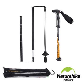 【Naturehike】戶外輕量外鎖四節折疊碳纖維登山杖(橙色)