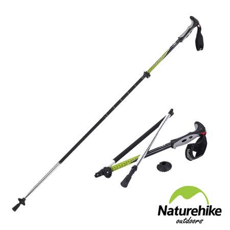【Naturehike】戶外輕量外鎖四節折疊碳纖維登山杖(綠色)