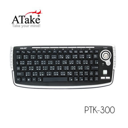 ATake Polar PTK-300 2.4G無線軌跡球鍵盤