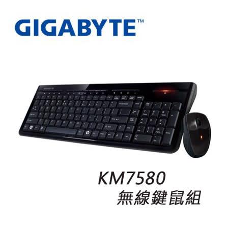 技嘉 GIGABYTE KM7580 2.4GHz 無線鍵盤滑鼠組 (黑)