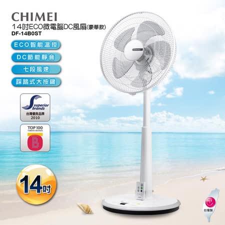 CHIMEI奇美 14吋DC馬達微電腦ECO立扇風扇 DF-14B0ST(公司貨)