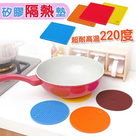 【日本熱賣】萬用矽膠隔熱墊- 方形