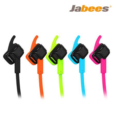 Jabees BeatING 藍牙4.1運動型防水耳機