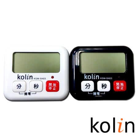 歌林Kolin-多功能計時器(KGM-SH03)-隨機顏色