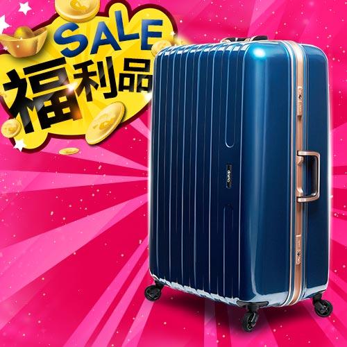 福利品-Deseno高雄 遠 百挑戰引力-26吋100%德國拜耳PC輕量耐用深鋁框行李箱(深藍)