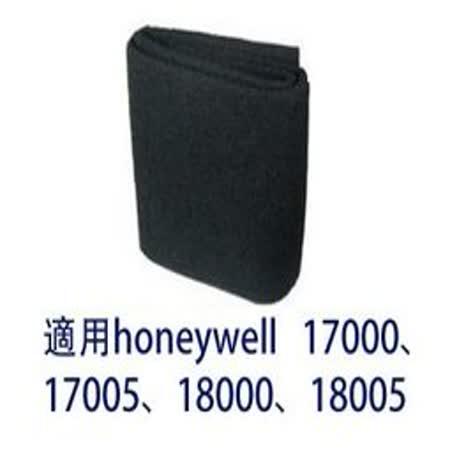 加強型活性碳濾網 適用於清淨機17000/18000/17005/18005