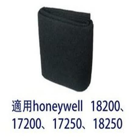加強型活性碳濾網 適用於清淨機Honeywell 17200/18200/18250